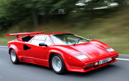 The Cars That Made Lamborghini Great